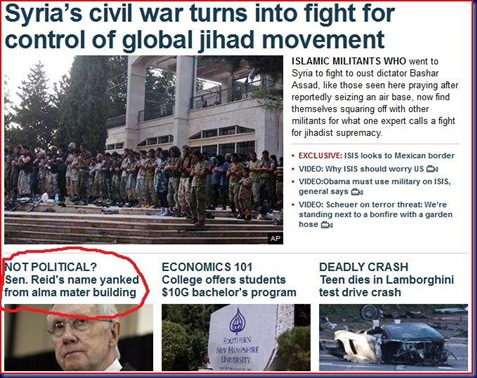14-08-30 Harry Reid Center Headline
